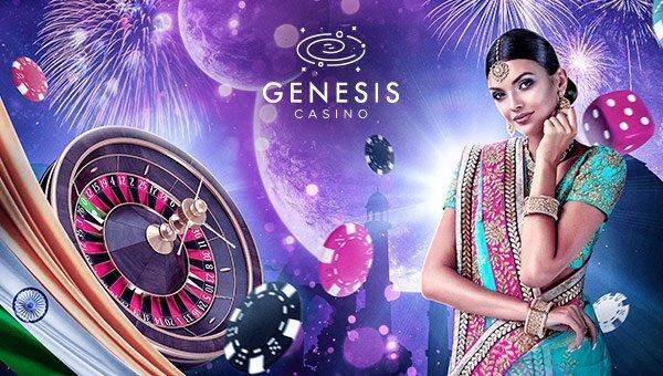 Online Roulette at Genesis Casino India
